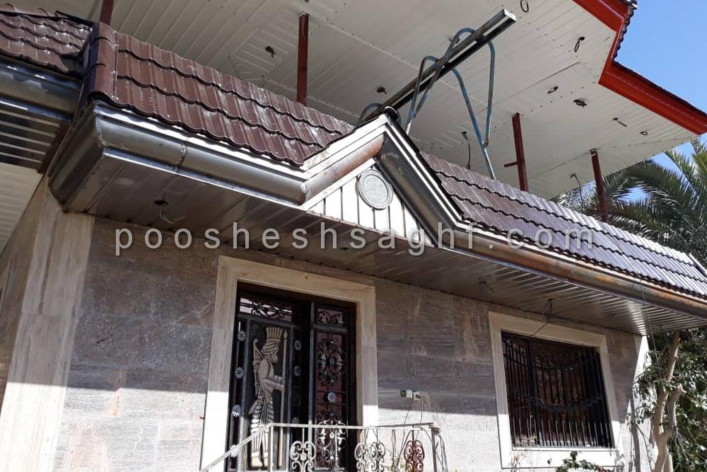 تعمیر سقف شیروانی
