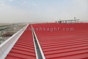 تعمیر سقف سوله